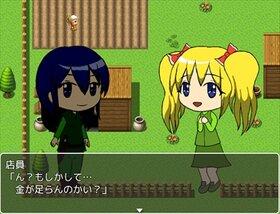 ちくわと勇者 Game Screen Shot3