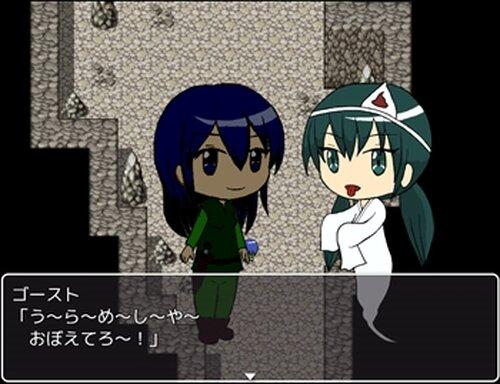 ちくわと勇者 Game Screen Shot4