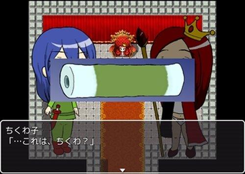 ちくわと勇者 Game Screen Shots