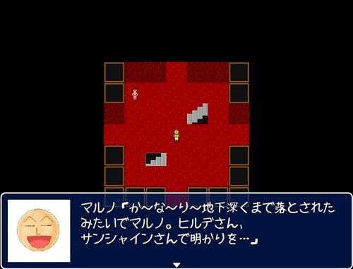 ※大魔王封印計画外伝 悪魔の墨は全てを汚す Game Screen Shot1