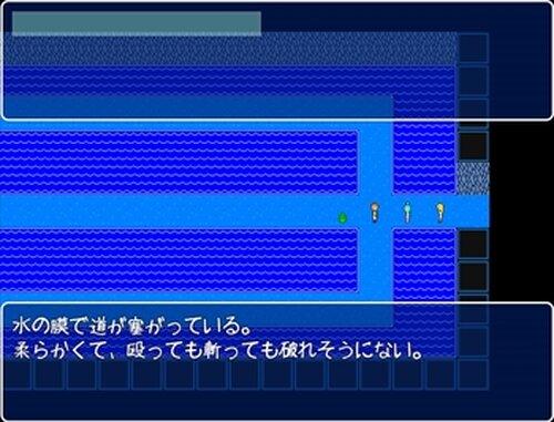 ※大魔王封印計画外伝 悪魔の墨は全てを汚す Game Screen Shot4