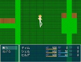 大魔王封印計画外伝 悪魔の墨は全てを汚す Game Screen Shot5
