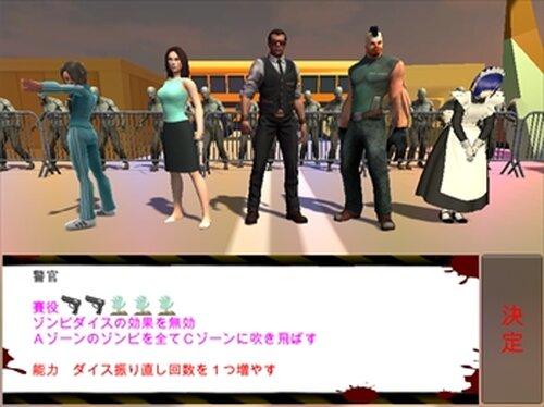 ゾンビブレイクFILE_A Game Screen Shot2