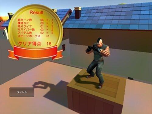 ゾンビブレイクFILE_A Game Screen Shot5
