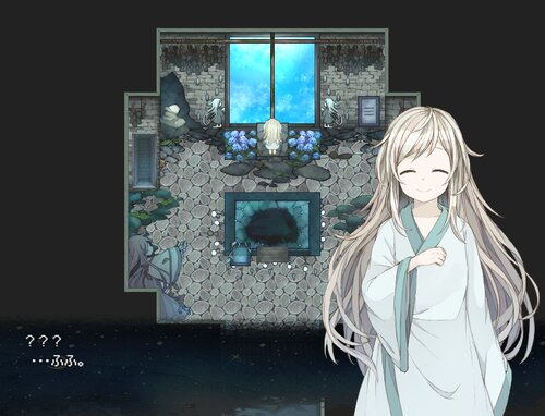 無慈悲な笑顔 Game Screen Shot2