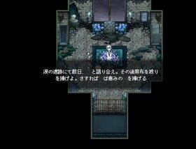 無慈悲な笑顔 Game Screen Shot3