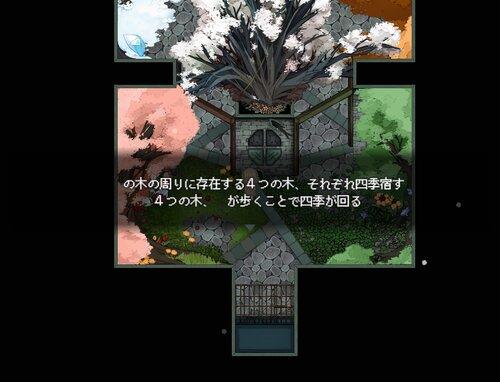 無慈悲な笑顔 Game Screen Shot4