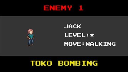 TOKO BOMBING Game Screen Shot3