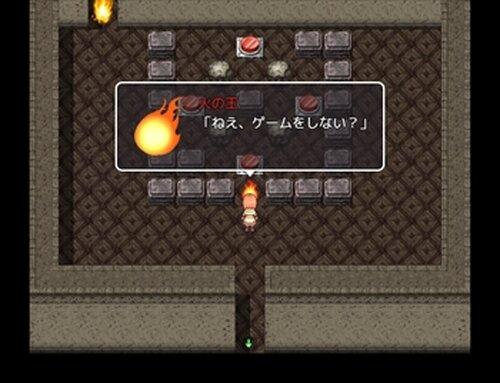 おつころ Game Screen Shot5