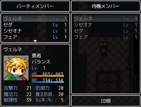 召喚士見習い達と英霊の塔 Game Screen Shot3