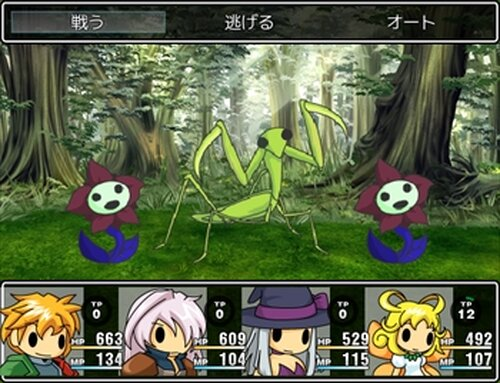 召喚士見習い達と英霊の塔 Game Screen Shot4