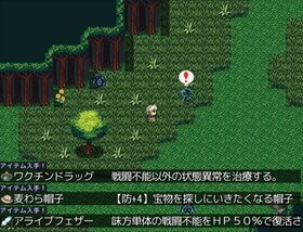召喚士見習い達と英霊の塔 Game Screen Shot5