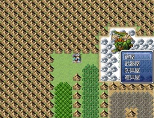 習作:竜を倒せ! Game Screen Shot2