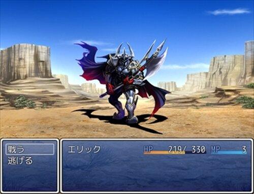 習作:竜を倒せ! Game Screen Shot3