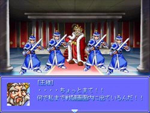 勇者が王様に呼ばれた時 Game Screen Shots