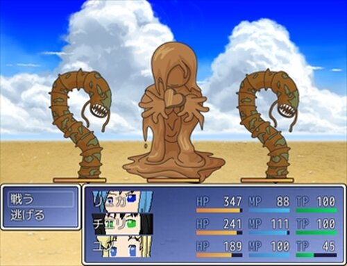 リュカと天使と悪魔のはなし Game Screen Shot4