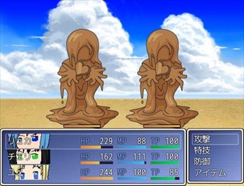 リュカと天使と悪魔のはなし Game Screen Shots