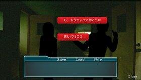 怨あそび(ブラウザ影絵版) Game Screen Shot3