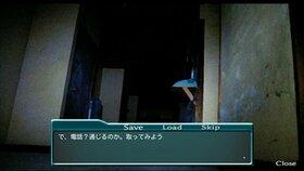 怨あそび(ブラウザ影絵版) Game Screen Shot4