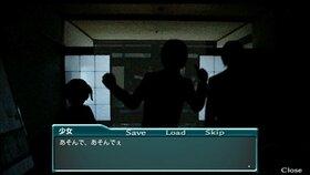 怨あそび(ブラウザ版) Game Screen Shot5