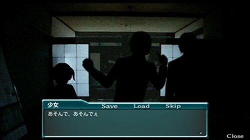 怨あそび(ブラウザ影絵版) Game Screen Shot5