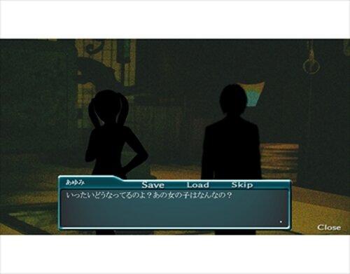 怨あそび(ブラウザ影絵版) Game Screen Shots