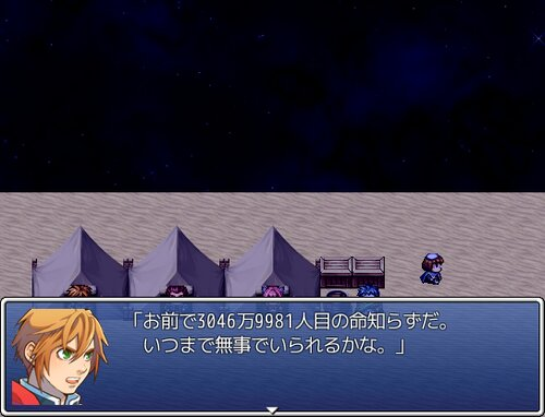 砂と宝石 ver1.02 Game Screen Shot1
