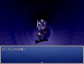 砂と宝石 Game Screen Shot2