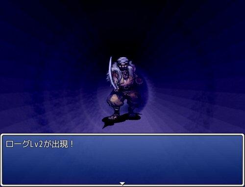 砂と宝石 ver1.02 Game Screen Shot2