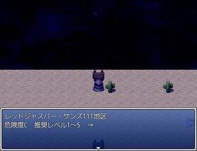砂と宝石 Game Screen Shot4