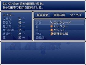 砂と宝石 Game Screen Shot5