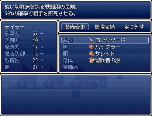 砂と宝石 ver1.02 Game Screen Shot5