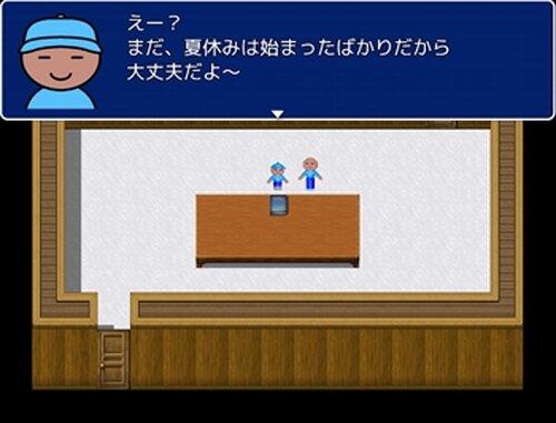 ミラさんと僕【ブラウザ版】 Game Screen Shot2