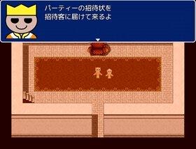 ミラさんと僕【ブラウザ版】 Game Screen Shot5