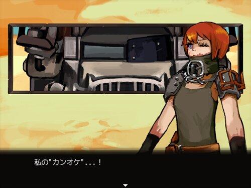 RIDE GEAR Game Screen Shot1