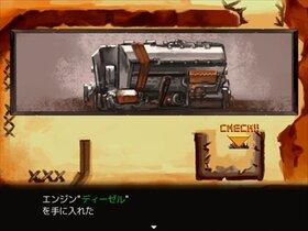 RIDE GEAR Game Screen Shot2