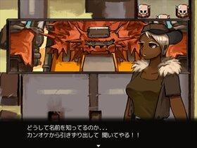 RIDE GEAR Game Screen Shot3