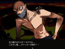 RIDE GEAR Game Screen Shot4