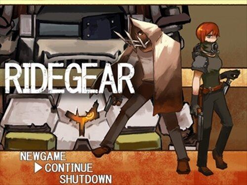 RIDE GEAR Game Screen Shots