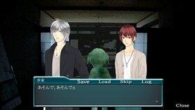 怨あそび(ダウンロード版) Game Screen Shot2