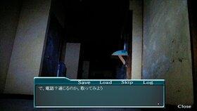 怨あそび(ダウンロード版) Game Screen Shot3