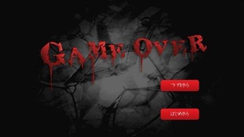 怨あそび(ダウンロード版) Game Screen Shot5