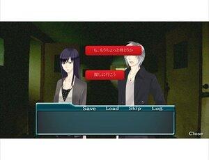 怨あそび(ダウンロード版) Game Screen Shot