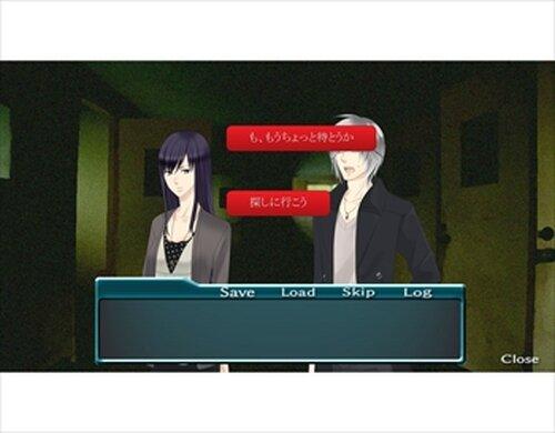怨あそび(ダウンロード版) Game Screen Shots