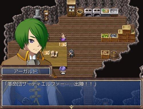 裏切り者の進む道に祝福を‐R‐ 完全版 Game Screen Shot1