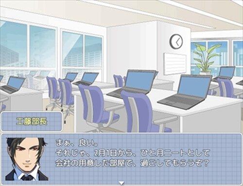 新米ライター桜の一ヶ月間 Game Screen Shot2