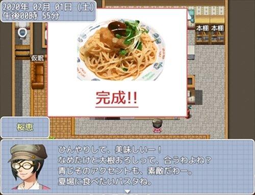 新米ライター桜の一ヶ月間 Game Screen Shots