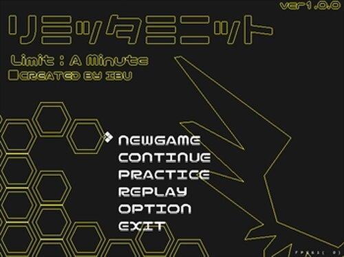 リミッタミニット Game Screen Shot2