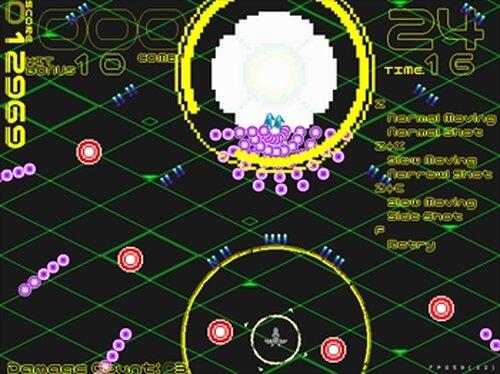 リミッタミニット Game Screen Shot4