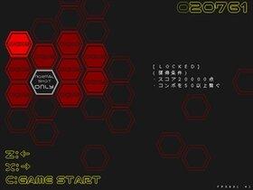 リミッタミニット Game Screen Shot5